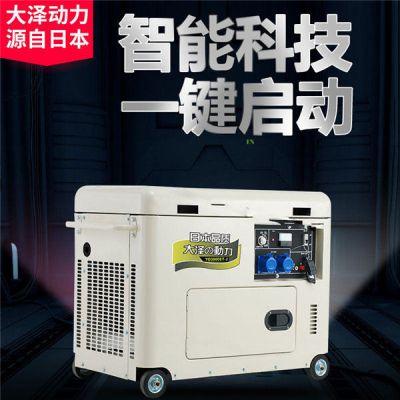 10kw柴油发电机医疗应急