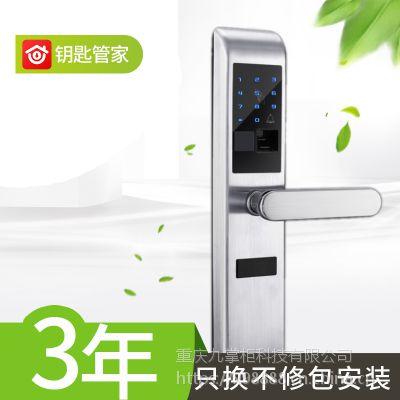 厂家直销性价比超高399元智能指纹锁无需联网也可实现手机远程分享时效密码设置时效性指纹