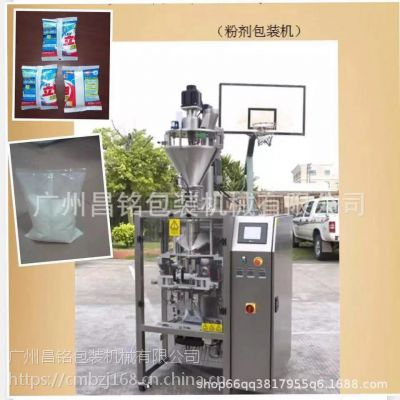 昌铭厂家热销420大型粉包装机 自动下料定量粉剂、粉末立式包装机