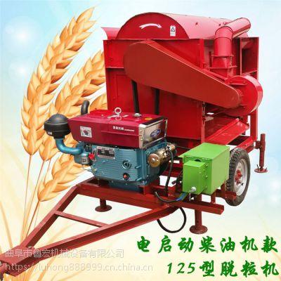 大型125家用打谷机/四清多功能脱粒机/移动式高效小麦脱粒机