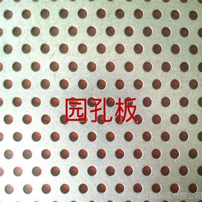 多孔板 矿筛网 铁板机筛网