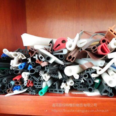 广州灯带防水硅胶密封条 防水硅胶套管