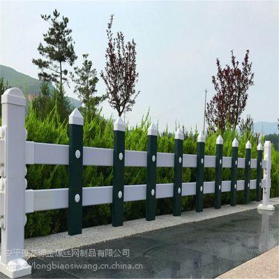 新农村建设草坪护栏 塑钢护栏厂家 绿化带栅栏