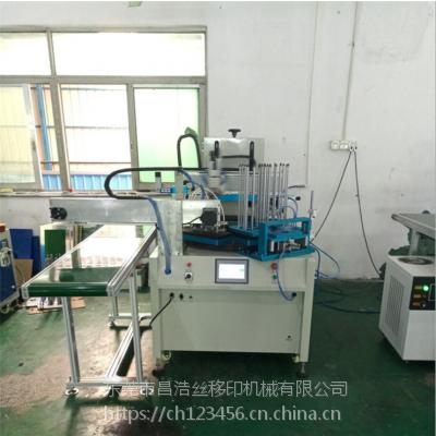 厂家供应 学生套尺丝印机 文具尺全自动印刷机 尺子机 可定制