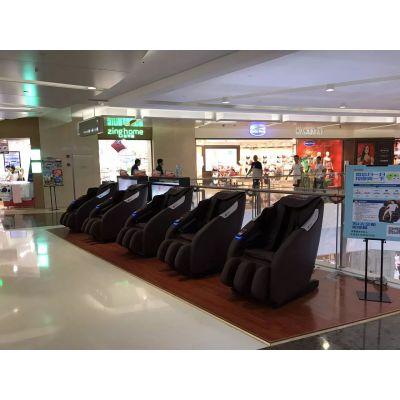 商用按摩椅-荣辰共享按摩椅(在线咨询)-按摩椅