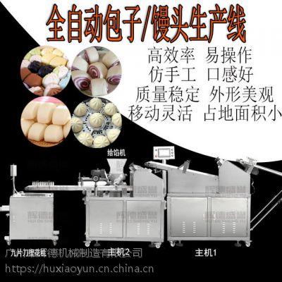 供应辉德机械全自动包子生产线HD-900