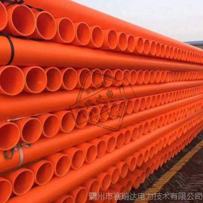 耐热地埋电缆保护管CPVC高压电力管穿线管非开挖电力管道顶管