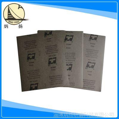 专业经销 MT牌2000#法国乳胶水砂纸 黑色汽车美容水砂纸
