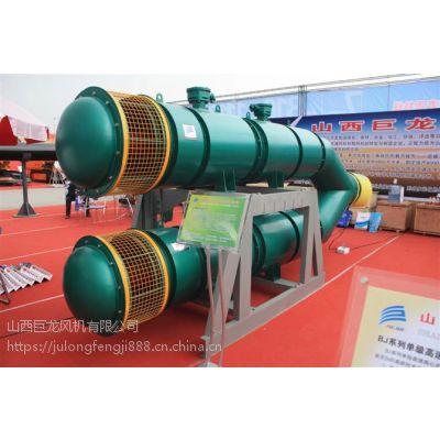 供应巨龙FBD矿用隔爆型压入式轴流局扇