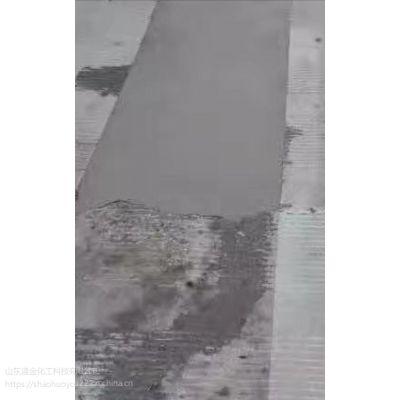 淄博周村路面破损修补料怎么卖的呀