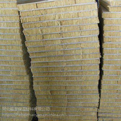 高碑店市 9公分憎水型砂浆岩棉复合板运费报价