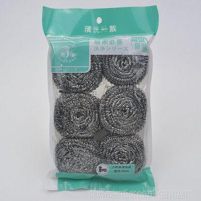 不锈钢丝球六个套装清洁用品锅刷刷锅刷碗厨房清洗碗巾厂家批发