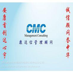 供应珠海ISO14001认证咨询