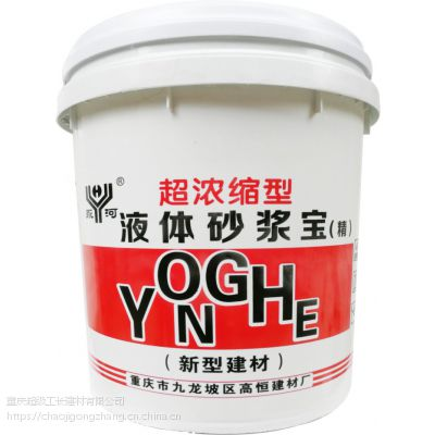 泸州厂家直供高效砂浆王 防水粉 膨胀剂