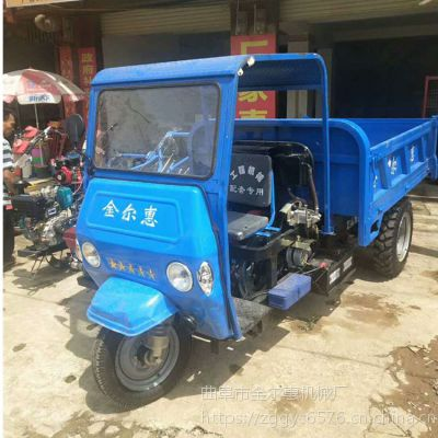 品质为先工地用柴油三轮车 大功率配置运输三轮车 多功能柴油自卸三蹬子