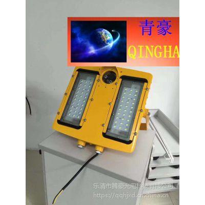 乌鲁木齐|QINGHAOPAI|今天看了新设计|bfc8118|led防爆摄像泛光灯|200w|很好