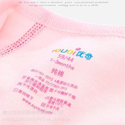广东厂家定制服装服饰Logo 婴幼童洗水唛烫画
