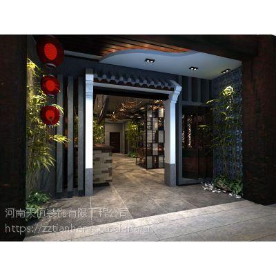 周口特色餐厅装修设计抓住特色创造品位餐厅来源河南天恒装饰