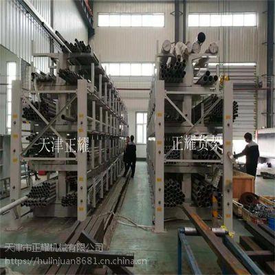 烟台伸缩悬臂式管材货架 节约空间 存取方便
