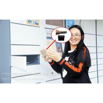 自助设备扫码器自助扫码物流柜二维码扫描器批发供应