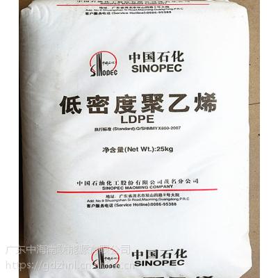 安全膜|环保膜|生产厂家批发厂家中海南联