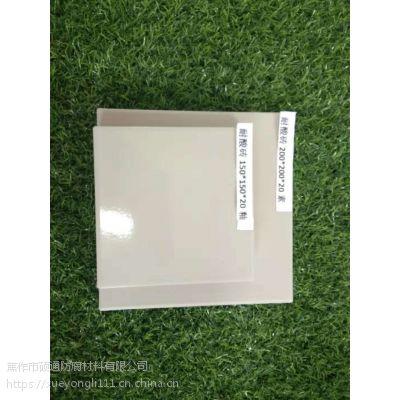 耐酸砖-浙江杭州耐酸砖报价.浙江嘉兴耐酸砖质量.
