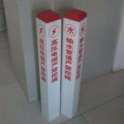 玻璃钢标志桩 陡坡标志桩 柱式警示桩百米桩免维护