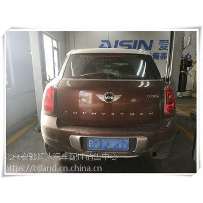 北京mini更换半轴油封标准流程维修