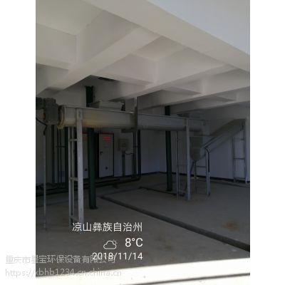 四川凉山自来水厂无轴螺旋输送机供应厂家/重庆星宝环保