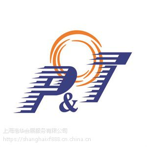 2019第二十八届中国国际信息通信展览会(PT展)