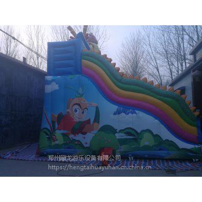 充气玩具城堡60平米多少价格 充气汽包蹦床玩具厂电话 120平米充气滑梯新款