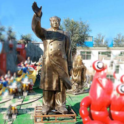 丰路雕塑玻璃钢树脂仿铜毛主席全身挥手风衣站像装饰