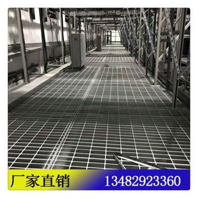 钢格板 厂家热销 平台钢格板 钢结构平台格栅 可定制