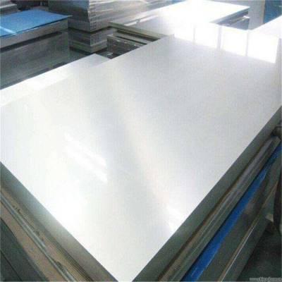 白色不锈钢板-耐腐蚀304不锈钢-304不锈钢多少钱一吨