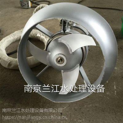 南京兰江QJB0.85污泥池潜水搅拌机厂家