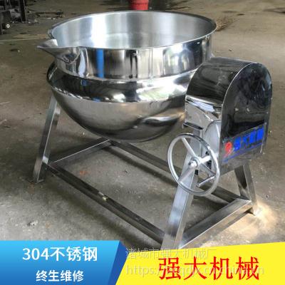 500L蒸汽夹层锅 煮牛肉夹层锅 汤肉适用