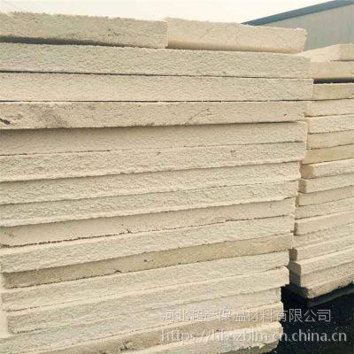 济南市5公分报价改性硅质聚苯保温板 一平米