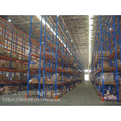 安徽重型横梁式托盘仓储货架房货架生产厂家