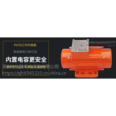 北京耐高温振动电机可调式偏心块激振力可大可小