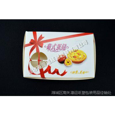 濠运包装盒葡式蛋挞盒子【六粒蛋挞盒包装盒】2.7kg100个批发