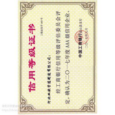 陕西西安市GB/T 29047-2012标准地埋式预制直埋保温管预制蒸汽保温管