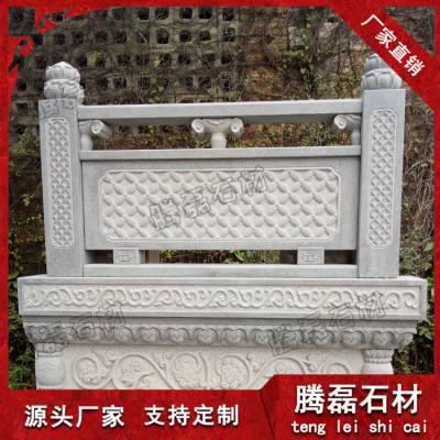 青石石雕栏杆批发 惠安九龙星仿古石雕栏杆定制 石栏杆价格