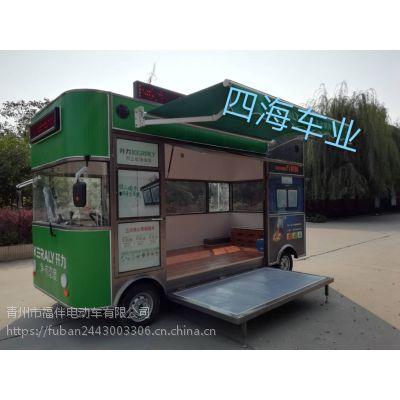 环保绿色四轮电动美食车 四海电动美食车厂家可定做