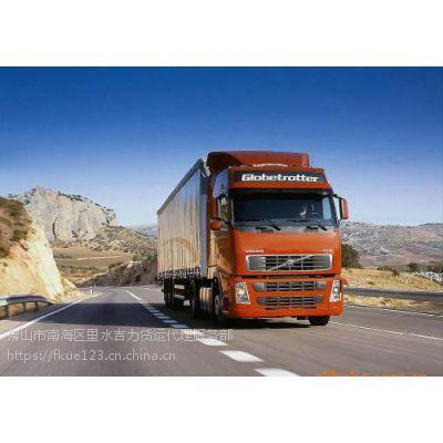恩平市物流运输信息服务公司-全国整车零担货物运输回程车