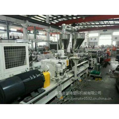 新型环保材料PP塑料建筑模板生产线 sj120中空建筑模板设备