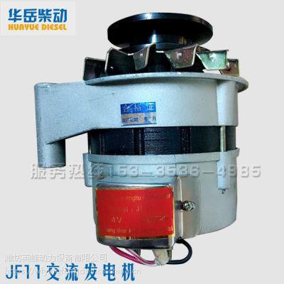 潍坊潍柴30kw千瓦发电机组柴油机K4100D充电发电机JF11交流发电机
