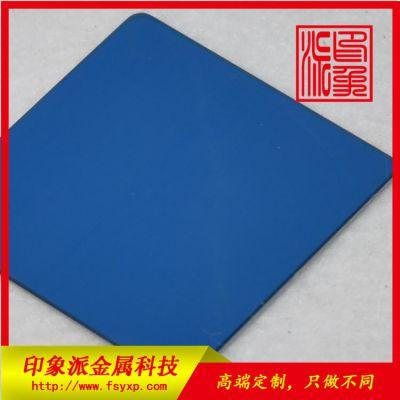 镜面不锈钢板图片/北京供应宝石蓝不锈钢板