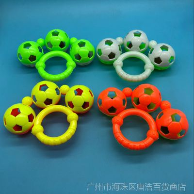 三球摇铃 儿童玩具  手摇铃 畅销爆款一元批发货源 家家备小礼品