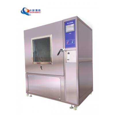 中诺仪器沙尘试验箱512L/防沙尘试验箱厂家直销