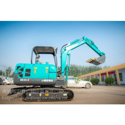 【芙蓉街整顿用的小挖机】山东国产3吨挖掘机价格